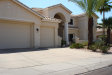 Photo of 10833 N 122nd Street, Scottsdale, AZ 85259 (MLS # 5808057)