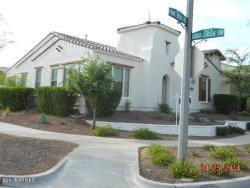 Photo of 3920 N Point Ridge Road N, Buckeye, AZ 85396 (MLS # 5808442)