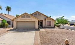Photo of 1335 N 87th Street, Scottsdale, AZ 85257 (MLS # 5808499)