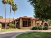 Photo of 10581 E Windrose Drive, Scottsdale, AZ 85259 (MLS # 5808879)