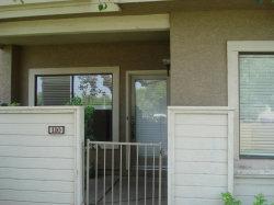 Photo of 2035 S Elm Street, Unit 110, Tempe, AZ 85282 (MLS # 5809168)