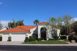 Photo of 9663 N 117th Street, Scottsdale, AZ 85259 (MLS # 5809562)