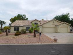 Photo of 5747 N 105th Lane, Glendale, AZ 85307 (MLS # 5815886)