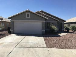 Photo of 15915 W Smokey Drive, Surprise, AZ 85374 (MLS # 5822482)