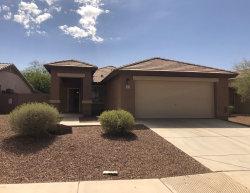 Photo of 10809 W Rio Vista Lane, Avondale, AZ 85323 (MLS # 5822547)