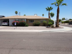Photo of 4007 N 81st Street, Scottsdale, AZ 85251 (MLS # 5822790)