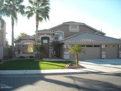 Photo of 7017 W Melinda Lane, Glendale, AZ 85308 (MLS # 5824158)