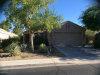Photo of 12933 W Mandalay Lane, El Mirage, AZ 85335 (MLS # 5831802)