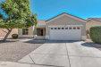 Photo of 13395 N Primrose Street, El Mirage, AZ 85335 (MLS # 5834533)
