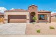 Photo of 13562 W Desert Moon Way, Peoria, AZ 85383 (MLS # 5835871)