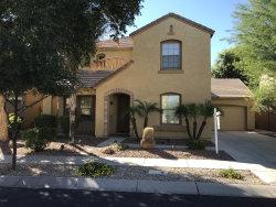 Photo of 3875 E Phelps Street, Gilbert, AZ 85295 (MLS # 5836038)