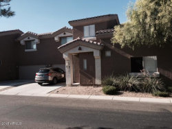 Photo of 8078 W Mary Jane Lane, Peoria, AZ 85382 (MLS # 5836717)