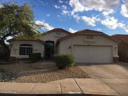 Photo of 11255 E Dartmouth Circle, Mesa, AZ 85207 (MLS # 5837008)
