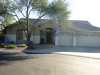 Photo of 5507 E Dusty Wren Drive, Cave Creek, AZ 85331 (MLS # 5837433)