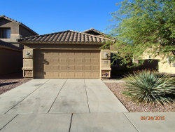 Photo of 11608 W Cheryl Drive, Youngtown, AZ 85363 (MLS # 5837934)