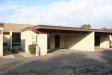 Photo of 4573 W Mclellan Road, Glendale, AZ 85301 (MLS # 5843764)