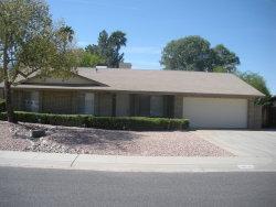 Photo of 4517 E Kelton Lane, Phoenix, AZ 85032 (MLS # 5847793)