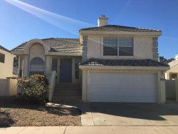 Photo of 1162 N Granada Drive, Chandler, AZ 85226 (MLS # 5848141)