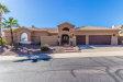 Photo of 15016 S 7th Street, Phoenix, AZ 85048 (MLS # 5848143)