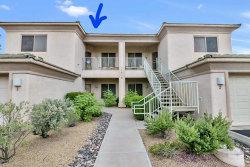 Photo of 11616 N Saguaro Boulevard, Unit 3, Fountain Hills, AZ 85268 (MLS # 5848422)