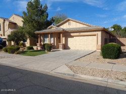 Photo of 15748 W Shaw Butte Drive, Surprise, AZ 85379 (MLS # 5848770)