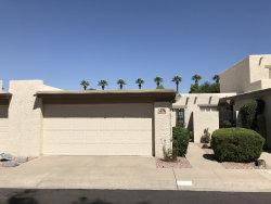 Photo of 220 W Maya Drive, Litchfield Park, AZ 85340 (MLS # 5856395)