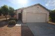 Photo of 14729 W Ventura Street, Surprise, AZ 85379 (MLS # 5856612)