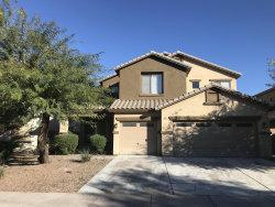 Photo of 7507 S 45th Drive, Laveen, AZ 85339 (MLS # 5856955)