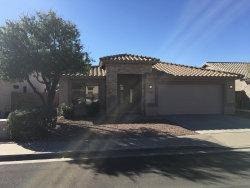 Photo of 15835 W Marconi Avenue, Surprise, AZ 85374 (MLS # 5857686)