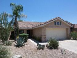 Photo of 20043 N 33rd Street, Phoenix, AZ 85050 (MLS # 5858054)