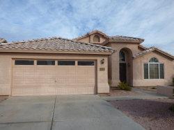 Photo of 8582 W Athens Street, Peoria, AZ 85382 (MLS # 5866769)
