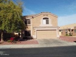 Photo of 14102 N 127th Avenue, El Mirage, AZ 85335 (MLS # 5867524)