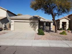 Photo of 11182 W Holly Street, Avondale, AZ 85392 (MLS # 5867863)
