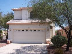 Photo of 3331 E Tierra Buena Lane, Phoenix, AZ 85032 (MLS # 5868921)