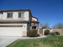 Photo of 8462 E Pampa Avenue, Mesa, AZ 85212 (MLS # 5869092)