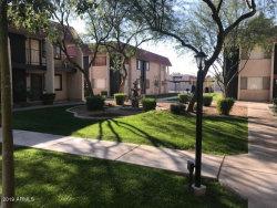 Photo of 700 W University Drive, Unit 126, Tempe, AZ 85281 (MLS # 5870522)