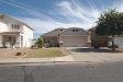 Photo of 2955 S Del Rancho Circle, Mesa, AZ 85212 (MLS # 5870984)
