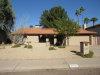 Photo of 2410 W Evans Drive, Phoenix, AZ 85023 (MLS # 5874845)