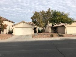 Photo of 11802 W Poinsettia Drive, El Mirage, AZ 85335 (MLS # 5876984)