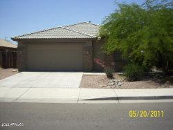 Photo of 810 S 122nd Lane, Avondale, AZ 85323 (MLS # 5881573)