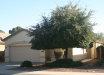 Photo of 12525 W Bird Lane, Litchfield Park, AZ 85340 (MLS # 5883449)