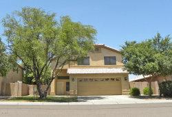 Photo of 8656 W Lockland Court, Peoria, AZ 85382 (MLS # 5883559)