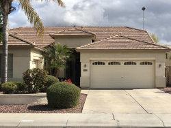 Photo of 4443 N Conda Court, Litchfield Park, AZ 85340 (MLS # 5883629)
