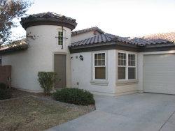 Photo of 17127 W Ironwood Street, Surprise, AZ 85388 (MLS # 5883713)