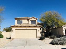 Photo of 10914 W Lewis Avenue, Avondale, AZ 85392 (MLS # 5884006)