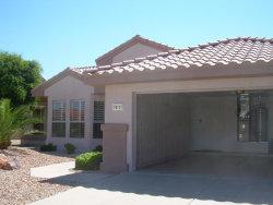 Photo of 18121 N Key Estrella Drive, Surprise, AZ 85374 (MLS # 5884480)