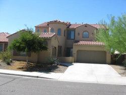 Photo of 12616 W Blackstone Lane, Peoria, AZ 85383 (MLS # 5884712)