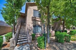 Photo of 15095 N Thompson Peak Parkway, Unit 2097, Scottsdale, AZ 85260 (MLS # 5886473)