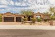 Photo of 13513 E Cannon Drive, Scottsdale, AZ 85259 (MLS # 5892872)