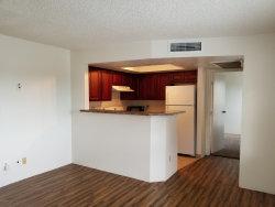 Photo of 3601 W Tierra Buena Lane, Unit 247, Phoenix, AZ 85053 (MLS # 5899718)